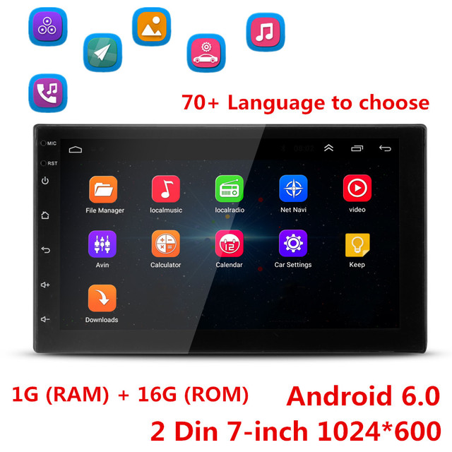Universal 2 Din 7-inch 1024*600 Car Multimedia MP5 Player Android 6.0 Wifi Stereo video Bluetooth GPS Navigation FM Radio