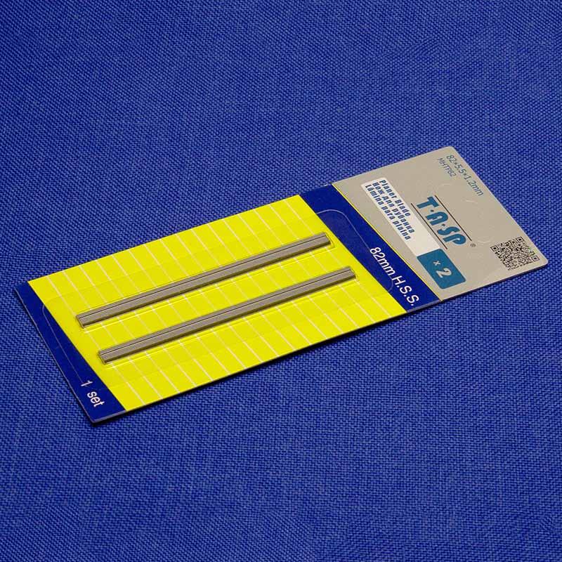 TASP 5 pares 82mm hoja de cepilladora de madera HSS reversible - Piezas para maquinas de carpinteria - foto 3