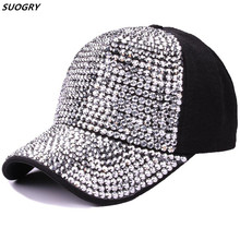 High Quality WOMEN brand baseball cap new fashion rhinestone crystal denim snapback caps wholesale woman hip hop snapbacks hats цена