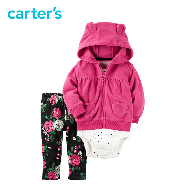 Carters-3-piece-baby-children-kids-Fleece-Cardigan-Set-121G770-sold-by-Carters-China-official-store-1
