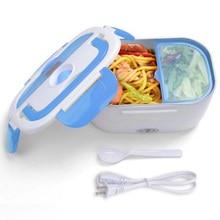 Портативный Пластик Подогрев Коробки для обедов путешествия Еда хранения теплее 40 Вт 1.5L