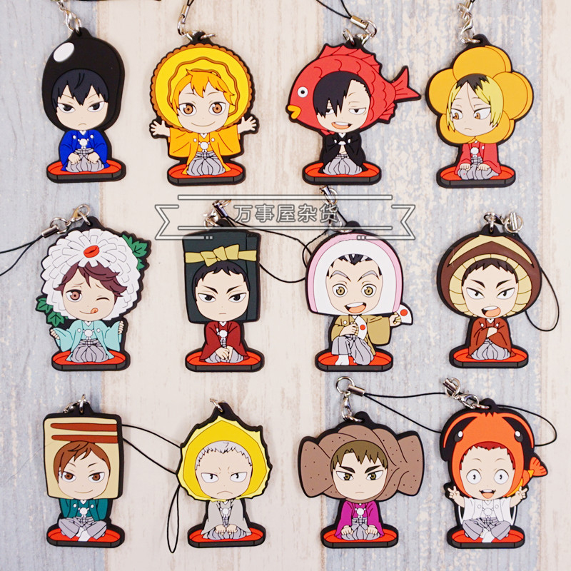 Haikyuu! Anime Hinata Kageyama Oikawa Tooru Kozume Kenma Kuroo Tetsurou Sushi Ver Rubber Keychain haikyuu nekoma high school summer uniform kozume kenma kuroo tetsurou cosplay halloween costumes