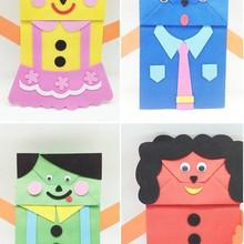 4 шт./партия. DIY семья из четырех бумажных куклы для театра марионеток набор для рукоделия Ранние развивающие игрушки семья Забавный интеллект развития diy игрушки
