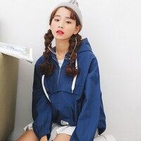 2017 Harajuku Resorte de Las Mujeres Chaqueta de Cremallera Con Capucha Loose Lazy Gran Cazadora Bomber Lindo Kawaii Japonés Femenino Abrigo Para Las Mujeres