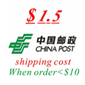 Дополнительную стоимость доставки по почте Китае, когда розничная сумма заказа <$10