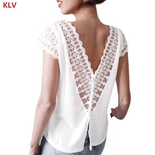 KLV Womens Ladies Lace Backless Loose Tops Sexy V-neck Short Sleeve T-Shirt Tee
