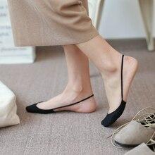 1pair Ultrathin Boat Socks Women Breathable Half Feet Socks for Women Cotton Invisible Sling No Show Low Cut Short Socks Slipper