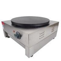 1 шт. FYA 1 из нержавеющей стали электрическая, для блинов бра Naan машина для выпечки хлеба