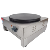 1PC FYA 1 Stainless Steel Electric Crepe Pancake Scones Naan Bread Maker Machine