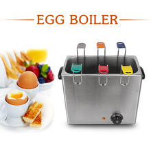 Mini 6 Basket Egg Boiler Machine Egg Water Slow Cooker Quicker Stainless Steel Egg Poacher Machine Kitchen Cooking Accessories