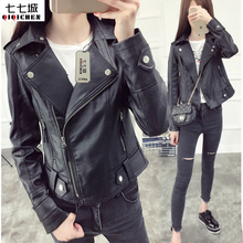 Women Faux Leather Jacket Latest High Quality Faux Leather Short Coat Woman Motorcycle Ladies Leather Women