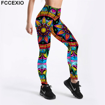 FCCEXIO New Women Workout Leggings High Waist Fitness Legging Colorful Mandala Floral Print Leggins Female Pants Mujer