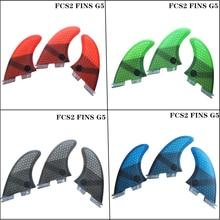 Surfboard FCS2 G5 fins Black/Blue/Red/Green color Honeycomb Fibreglass fin Tri set