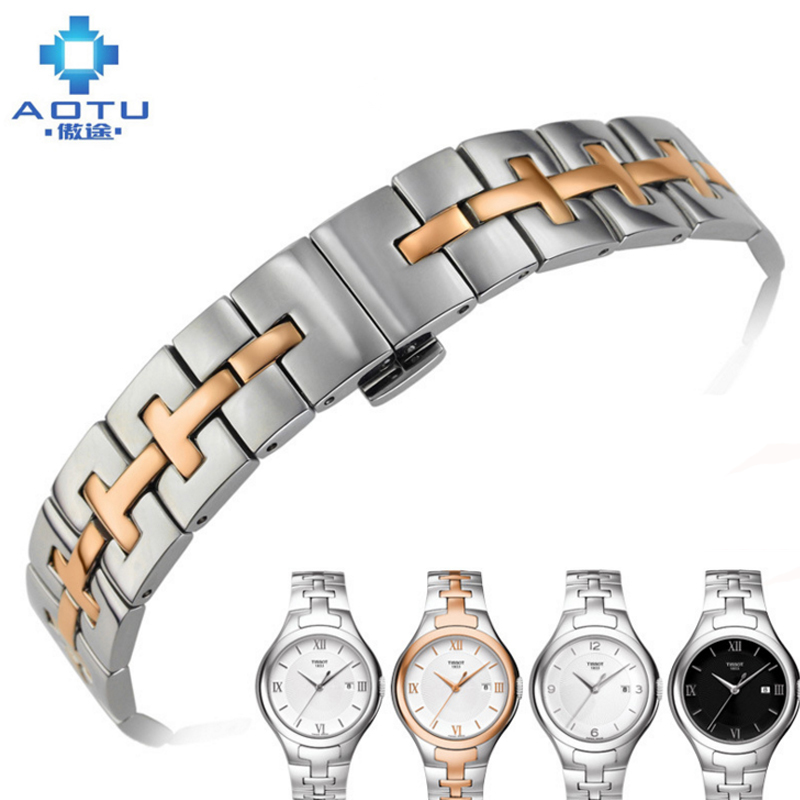 Stainless Steel Watchbands For Tissot T12 T082 Women Top Brand Watch Straps For Ladies Watches 15MM Ultra Thin Women Bracelet isunzun watch bands for tissot 1853 t045 407a t045 harbor series steel strip brand watch straps stainless steel watch chain
