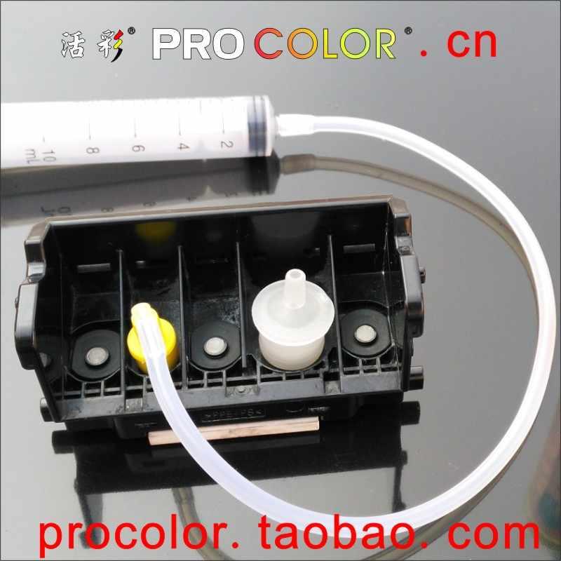 Print Head Pemeliharaan Cairan Pembersih Kit Pigmen Sublimasi Pewarna Tinta Alat Bersih For Canon HP EPSON Brother All Inkjet Printer