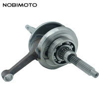 Moped ATV Scooter Go kart Buggy 260cc Crankshaft for Linhai Xinyue Yamaha 260cc Engine QZ 116