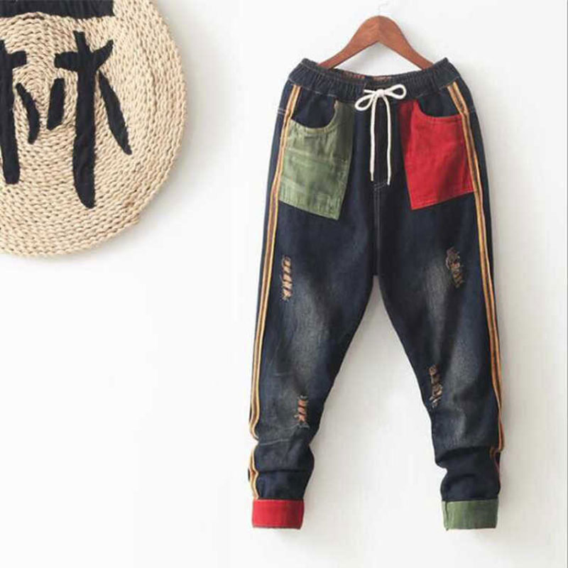 Korea Fashion Women Jeans Elastic Waist Loose Hole Vintage Denim Harem Pants Patchwork Pocket Ripped Jean Pants Top Quality D116