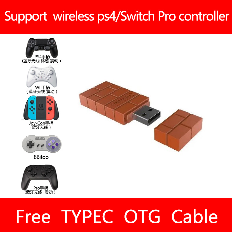 All kinds of cheap motor ps3 usb wireless adapter in All B