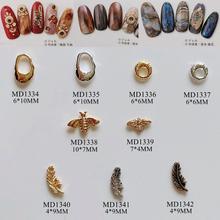 50 шт./пакет Металлизированное украшение для ногтей 3D амулеты листья пчелы круглые Формочки дизайн ногтей деко