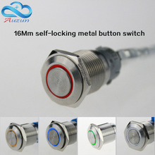 The 16-mm self-locking metal button switches current triple-a copper plated 6V.12V.24V.220V