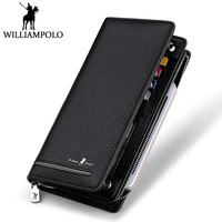 WILLIAMPOLO Long Genuine Leather Wallet Men Business Zipper Clutch Wallet Card Holder Cowhide Luxury Designer Male