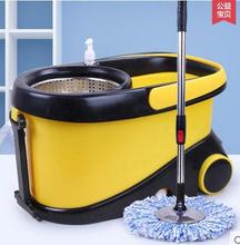 Household hand pressure rotating mop bucket to drag fast spin dry mop the floor household cleaning tools HA224