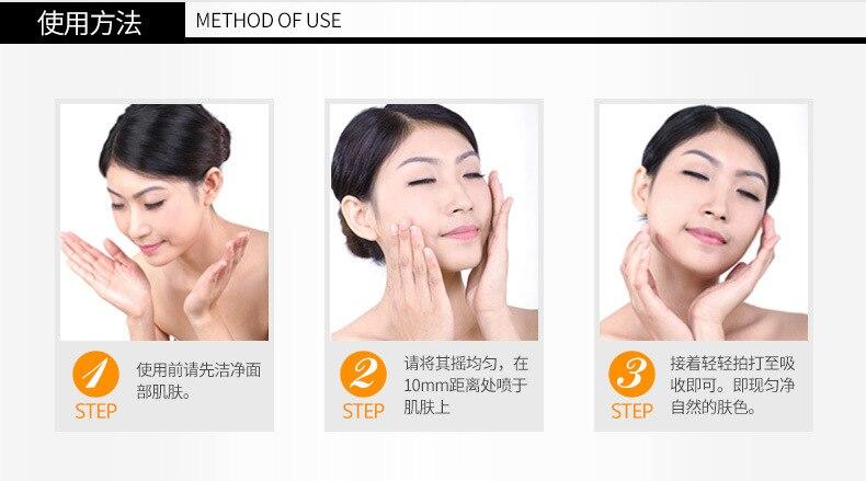 BIOAQUA уход за кожей Изоляция между перегородкой спрей Лето увлажняющая косметика для лица солнцезащитный крем