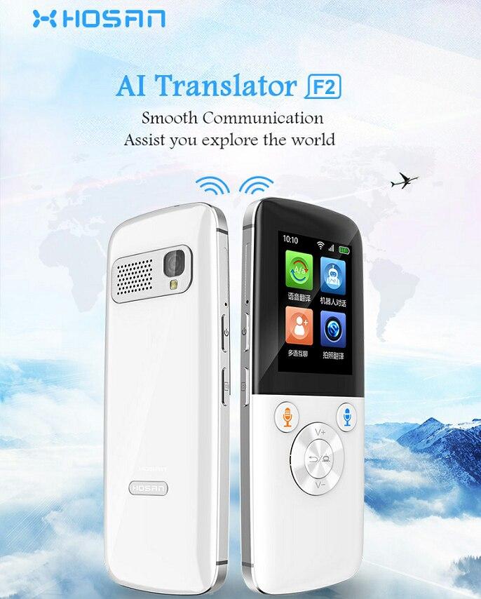 HOSAN deux-façon AI traducteur vocal 4g Plein Netcom WIFI Photo traduction traduction Simultanée 2300 mah longue attente