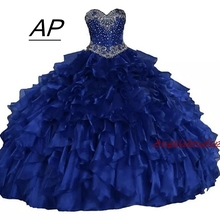 Ball-Gown Quinceanera-Dresses Glittering Sweetheart Ruffles Beading 16 Crystals Lace-Up
