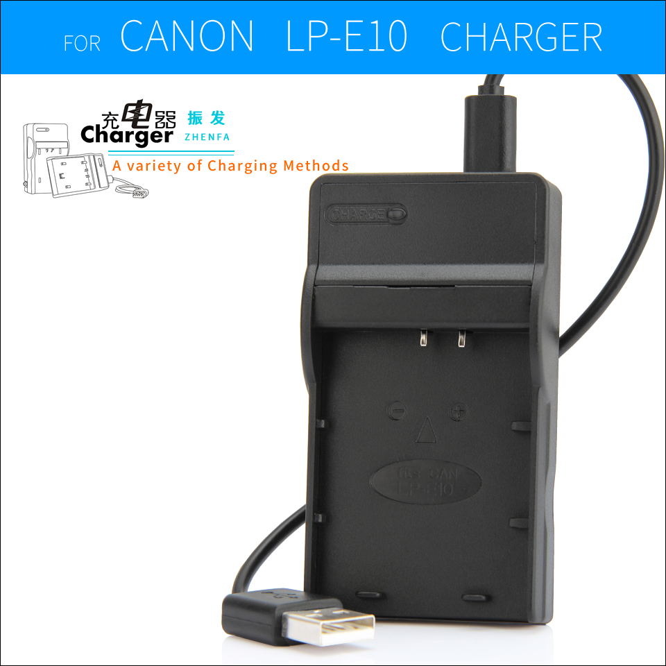 LP E10 USB Ladegerat Fur Canon EOS 1100D 1200D 1300D Rebel T3 T5 Kuss X50 X70 LC E10C Kamera