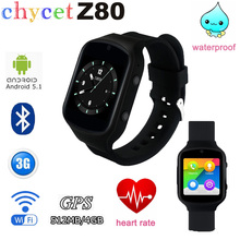 Z80 Bluetooth Smart Watch Android 5.1 Nano SIM GPS/AGPS WiFi SOS WCDMA 3G Network Smartwatch For Android IOS Smart Phone PK Q18