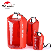 цена на NatureHike Superior Quality 60L Ultralight Rafting Dry Sports Waterproof Travel Drifting Bag NH15S005-D