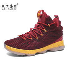 20466864c6d New Arrival High Top Cushioning Original Basketball Shoes Lace Up Couple  Athletic Outdoor Sport Shoes Lebron