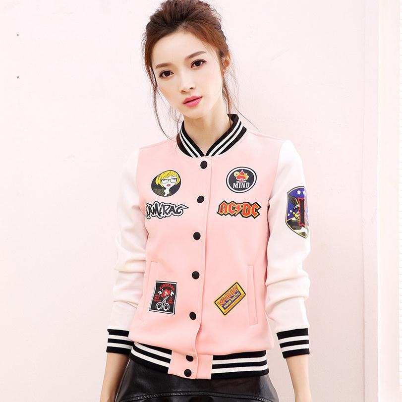 Popular Pink Varsity Jacket-Buy Cheap Pink Varsity Jacket lots