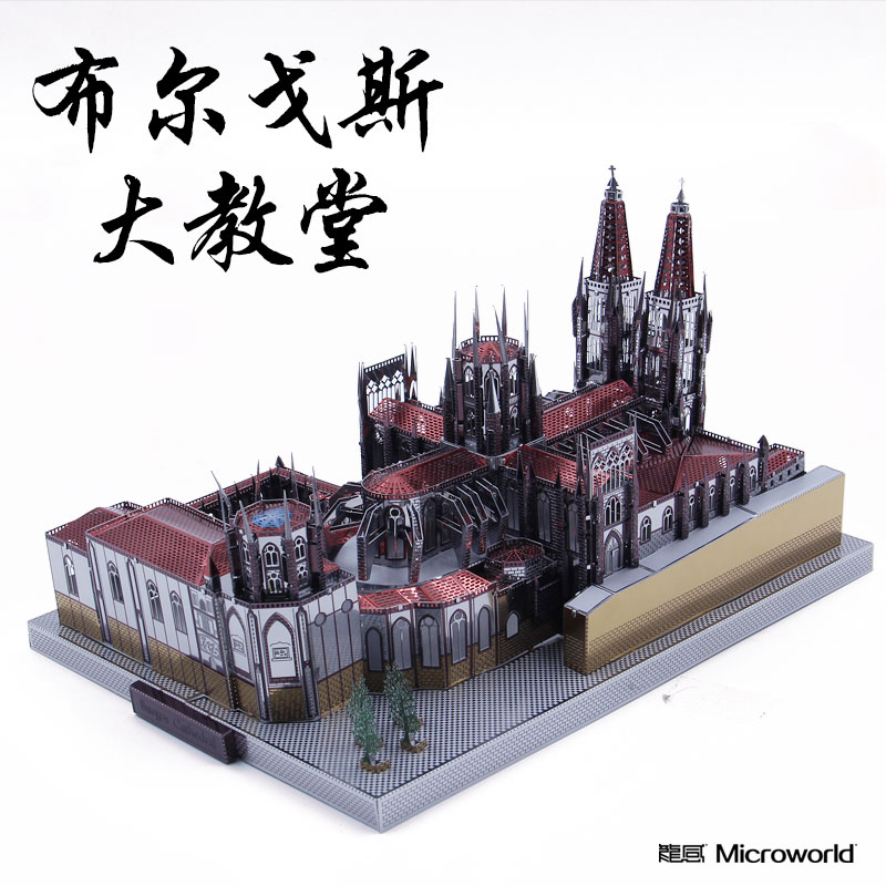 MMZ modèle Microworld 3D métal Puzzle Burgos cathédrale modèle bricolage 3D laser découpe puzzle modèle Nano jouets pour cadeau adulte - 3