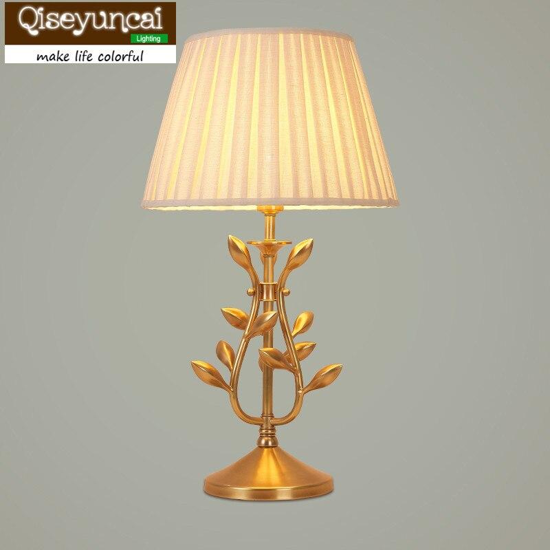 Qiseyuncai 2018 Новый американский меди лампы гостиной столовой исследование спальня Nordic медь декоративные настольные лампы