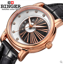 New Top Sale Binger Women Sports Watch Lovely Korean Watches Woman Quartz Relogio Masculino Analog Digital 12 month Guarantee