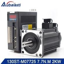 Серводвигатель 2 кВт AC серво-двигатель в комплекте 130ST-M07725 7.7N.M серводвигатель переменного тока 220V AASD 30A для гравера и резки