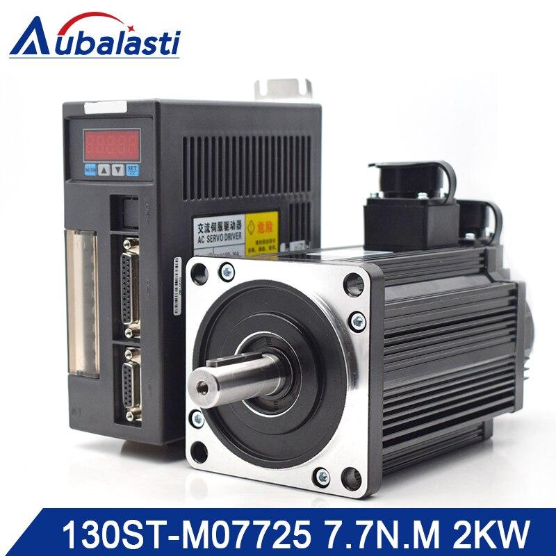 Servo Motor Driver 2KW AC Servo Motor Kit 130ST-M07725 7.7N.M AC Servo Motor Driver 220V AASD 30A for Engraver & Cutting Machine