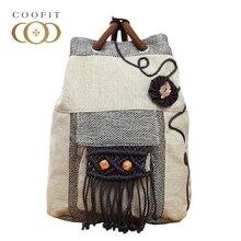 Coofit Национальный Стиль женщины рюкзак бисером соткан рюкзак на шнурке для девочек-подростков винтажная парусиновая школьный женский рюкзак