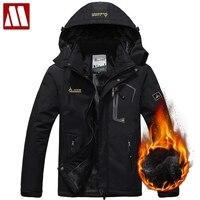 Men's Winter Inner Fleece Jacket Men Outwear Sportswear Warm Brand Coats Parkas Male Waterproof Windbreaker Man Thermal Jackets