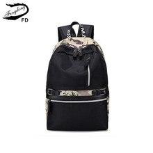 FengDong дети сумка водонепроницаемый черный камуфляж рюкзак школьные сумки для мальчиков детей рюкзаки девочка мальчик книга сумка мужчин дорожные сумки