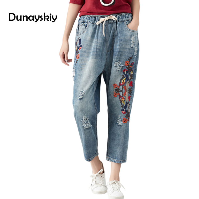 Plus Size 3XL Floral Embroidery Hole Elastic Waist Trousers Loose Harem Jeans Oversize Ankle Length Women Denim Pants Dunayskiy lace embroidery jeans ripped hole straight harem pants women ankle length pants fashion high waist loose plus size pencil pants