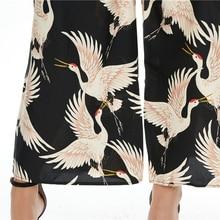 2018 Women's Pants Women Wide Leg Pants High Waist Print Trousers Fashion Loose Pants For Lady Female Casual Trouser For Woman