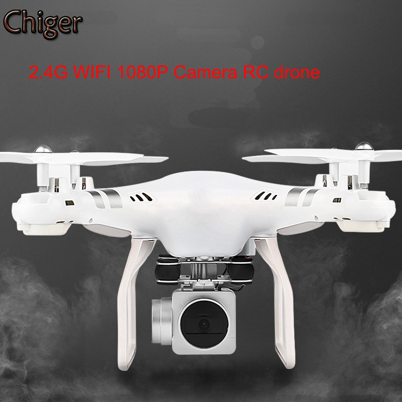 New 2.4G professional 1080P RC Drone Wide-angle HD 5MP Camera WIFI Real-time Transmission altitude hold Mini Helicopter with led remote control charging helicopter