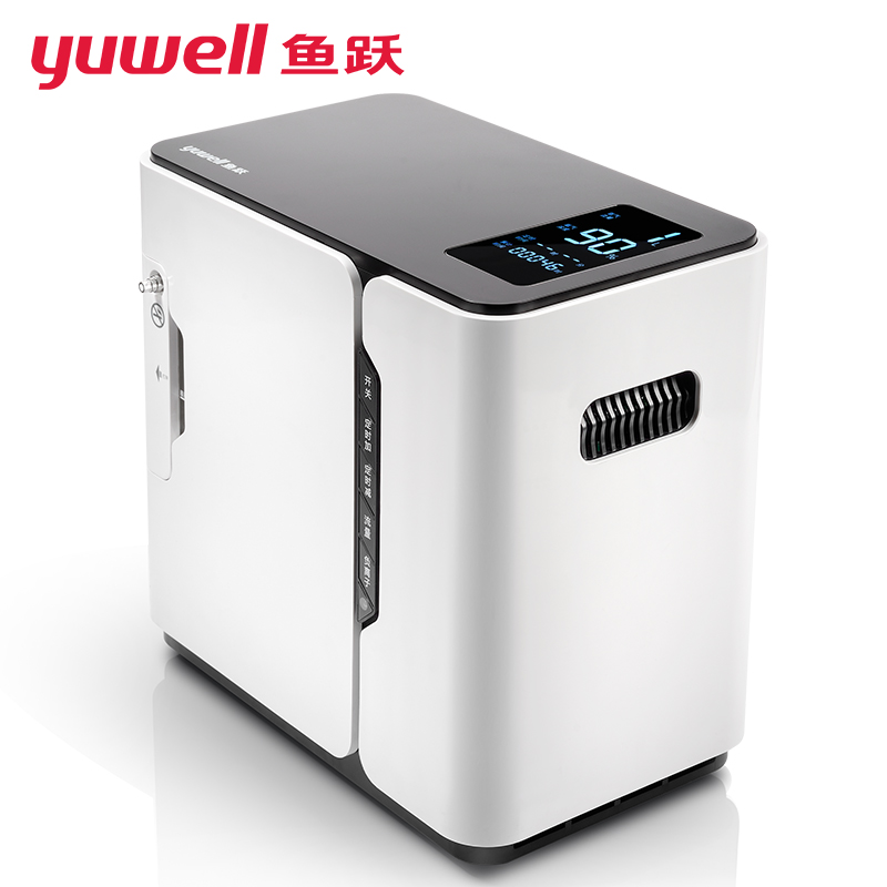 Yuwell YU300 Oxygen Concentrator Portable Oxygen Generator Medical Oxygen Machine Homecare Medical Equipment