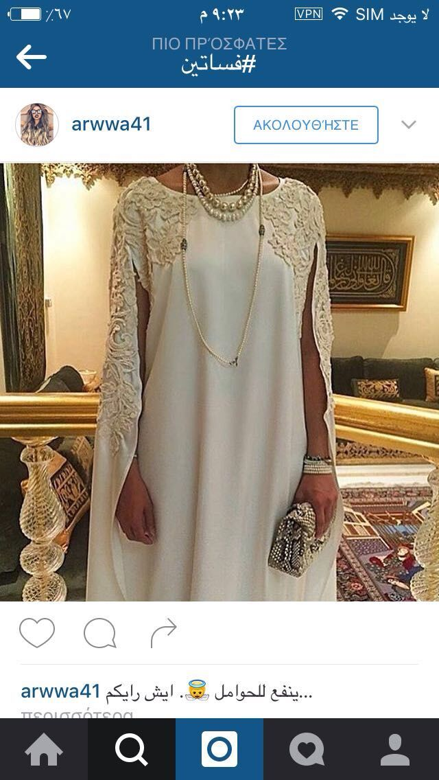 Elegant Long Muslim 2018 Lace Appliques See Through Vestido De Festa Longo Arabic Evening Prom Gown Mother Of The Bride Dresses