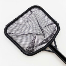 Portable Long Handle Square Aquarium Fish Tank Fishing Net Landing Net for Fish Small Size 1pcs