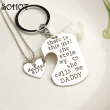 SOHOT Mommy's Daddy's Girl BAE Heart Pendant Necklace Keychain Family Love Jewelry Set Accessories Christmas Gift(China)