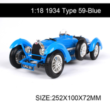 1:18 diecast Car 1934 Type 59 Classic Cars Alloy Metal Vehicle Collectible Models toys For Gift Collection